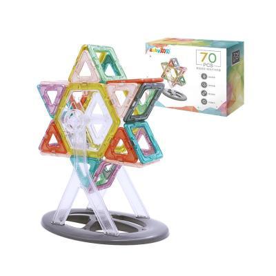澳贝(AUBY)70件套磁力片儿童玩具积木拼插玩具超强磁力立体拼装磁铁棒