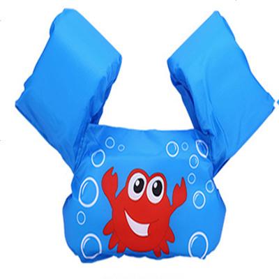 儿童游泳救生衣手臂圈学游泳宝宝水袖泡沫泳衣背心浮力衣游泳圈 蓝色螃蟹 适合20-50斤儿童使用