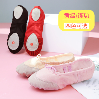 天天舞苑,Daydance儿童舞蹈鞋女童跳舞鞋成人瑜伽中国芭蕾舞鞋男童练功软底鞋猫爪鞋