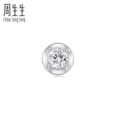 周生生(CHOW SANG SANG)Ear Play「耳玩」18K白色黃金鉆石耳釘單邊耳釘89770E