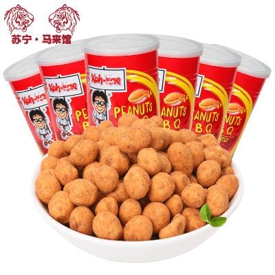 馬來西亞館 大哥/koh-kae 燒烤味花生豆 230g*6罐
