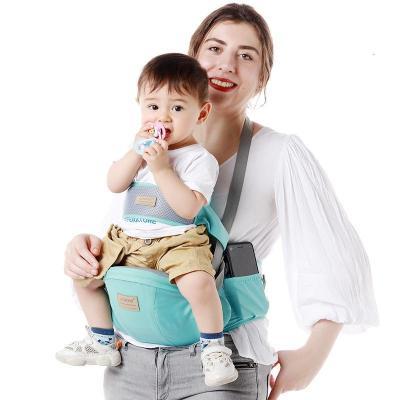 爱诺咪 婴儿腰凳 宝宝背带透气网布多功能熊抱单凳带肩带抱娃神器儿童带背抱婴带抱凳