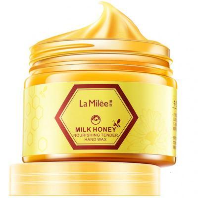 【蘇寧正品】。La Milee萊玫正品手膜套裝牛奶蜂蜜嫩白滑手蠟抖音萊玫150g【買2盒送1盒】一盒裝定制定金