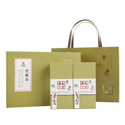 【2020新茶上市】藝福堂明前特級蘇州碧螺春茶葉禮盒裝春茶高檔送禮綠茶