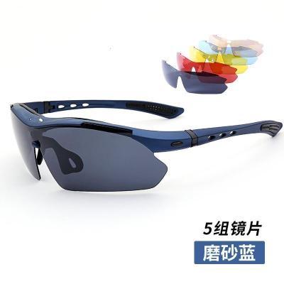 戶外眼鏡騎行眼鏡 偏光釣魚眼鏡男看漂高清夜視戶外專用釣魚太陽鏡蘇寧放心購定制產品