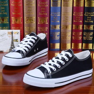tyburn夏季男鞋潮鞋白色帆布鞋男士韓版休閑鞋低幫透氣鞋子學生系帶板鞋