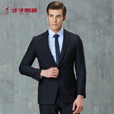 才子男装西服套装男秋季时尚修身伴郎新郎礼服商务绅士休闲西服套装男