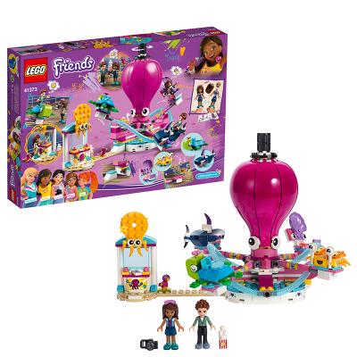 LEGO乐高 Friends好朋友系列 游乐场奇趣章鱼飞椅41373
