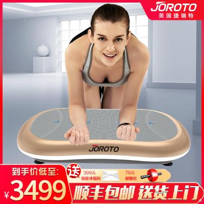 美國joroto抖抖機甩脂機燃脂瘦身全身震動瘦腿懶人減肥神器S5000