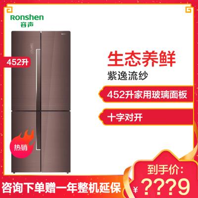 【99新】容声(Ronshen) BCD-452WSK1FPG 452升 多门 冰箱 风冷无霜 紫逸流纱