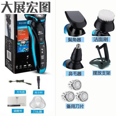新品禮物4D剃須刀智能浮動刀頭全身水洗充電式刮胡刀USB多功能電動剃須刀
