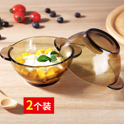 【2个装】玻璃沙拉碗 潘西2个装玻璃沙拉碗饭碗家用餐具 双耳透明甜品碗麦片碗汤碗水果盘子