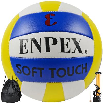 乐士PVC排球手感软式排球 训练比赛排球