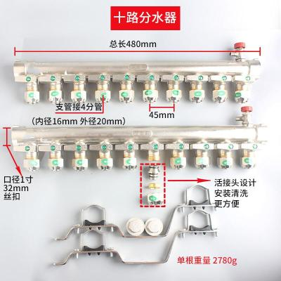 地暖分水器地熱分水器地暖管地熱管集水器全銅鍛壓加厚家裝