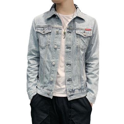 吉普战车JIPUZHANCHE冬季新款男士牛仔衣男修身柔软舒适时尚休闲潮流男士牛仔服男上衣衣服外套男-PG
