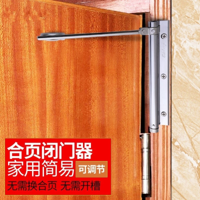 緩沖衣櫥臥室活頁木門閉門器單開連接推拉柜門商用反彈彈簧門合頁