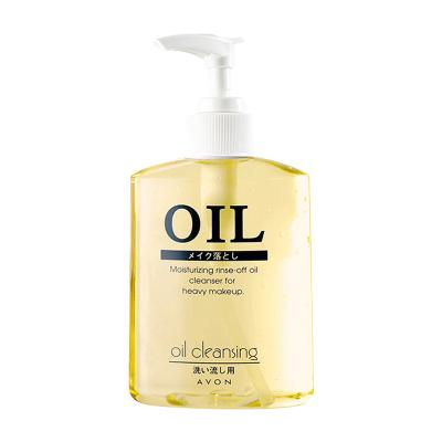 雅芳卸妝油臉部溫和清爽深層清潔卸妝液學生官網正品
