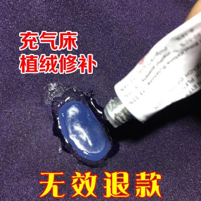 PVC专用胶充气游泳池补胶贴游泳圈补漏贴气垫床修补包橡皮艇补丁