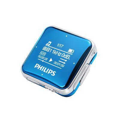 飛利浦(PHILIPS)SA2208 藍色 飛聲音效8G 專業發燒無損迷你運動跑步MP3播放器
