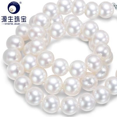 源生珠宝 淡水珍珠项链 女款珍珠项链送妈妈近圆强光