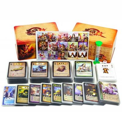 因樂思(YINLESI)英雄殺 鐵盒2018卡牌 全套桌游卡牌撲克牌游戲 含青龍白虎朱雀玄武