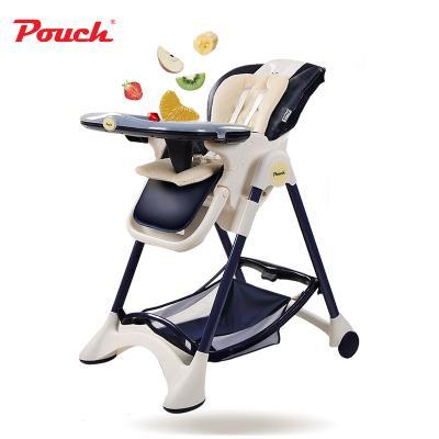 pouch多功能儿童餐椅K05 藏青色【高贵沉稳-现货速发】