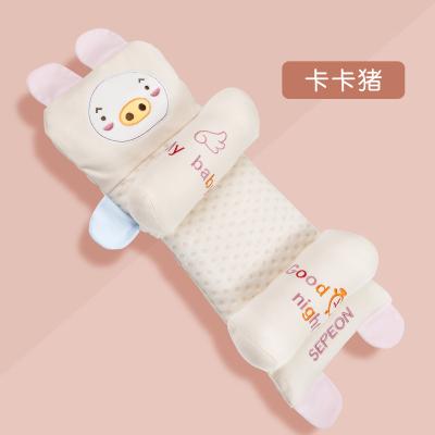 圣貝恩蕎麥殼0-6嬰兒枕頭寶寶定型枕兒童枕頭新生兒防偏頭糾正