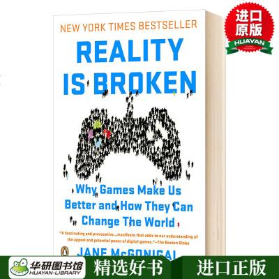 現實是破碎的 游戲改變世界英文原版書 Reality Is Broken 英文版羅輯思維書單 未來學家 游戲女神 T