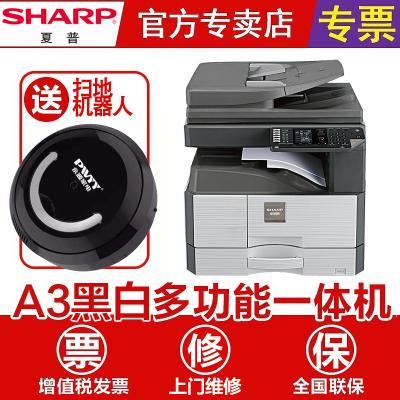 夏普(SHARP)AR-2048NV復合機 A3激光黑白復印機打印機 雙面網絡打印/復印/掃描一體機 雙面自動輸稿器