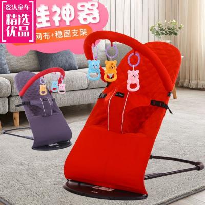 婴儿哄娃睡哄宝宝神器摇摇椅儿童折叠摇床摇篮玩具幼儿躺椅