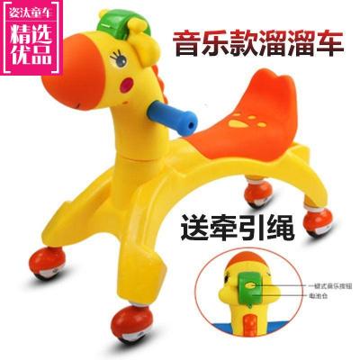帶音樂滑滑嬰幼兒童扭扭車玩具寶寶溜溜車1-3歲滑行車萬向輪妞妞