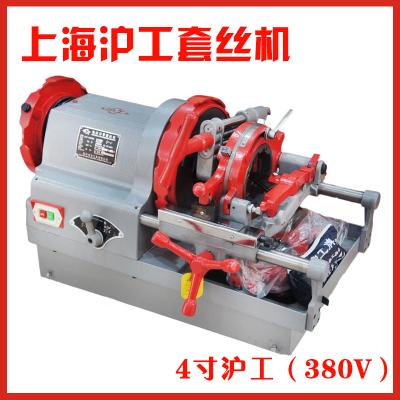 2/3/4寸電動切管套絲機消防水管開牙機多功能車絲機 4寸滬工380V