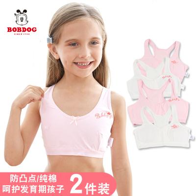 巴布豆配飾兒童內衣女童發育期純棉女孩文胸小背心10歲-12歲70-90碼