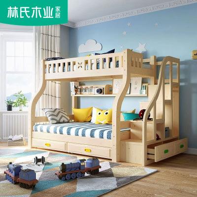 【限量】林氏木业 儿童床上下床双层床 女男孩全实木床松木高低床子母床CQ7A