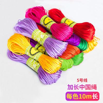 中国结线儿童幼儿园手工编织彩绳DIY七彩带金刚结手链项链线