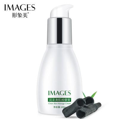 形象美潤澤清肌按摩膏 深層清潔毛孔細膩潔凈排毒面部院男女