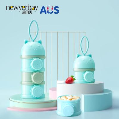 紐因貝NEWYERBAY 三層PP奶粉盒 嬰兒便攜外出裝奶粉罐 大容量儲存盒寶寶奶粉格