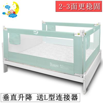 【发顺丰】KDE婴儿童床护栏宝宝床边围栏大床栏杆防摔掉挡板通用床围2米垂直起降加高芭比粉