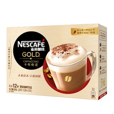 雀巢(Nestle)馆藏系列卡布奇诺228g 盒装 速溶咖啡