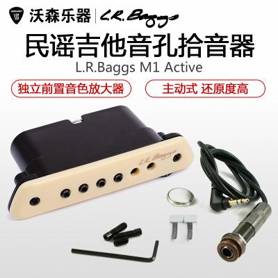 沃森 L.R.Baggs M1 Active主動音孔吉他拾音器(可收打板)