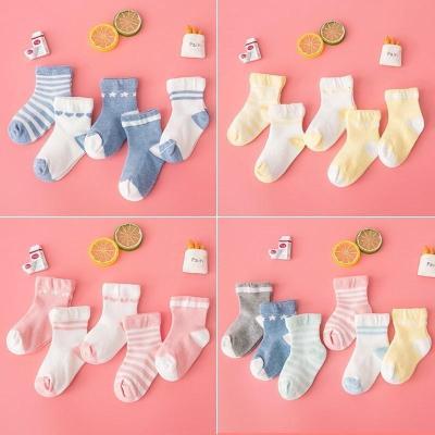 抹炫(MOXUAN)刚出生一个月的宝宝婴儿袜子夏天女童白色儿袜子外穿粉色男宝