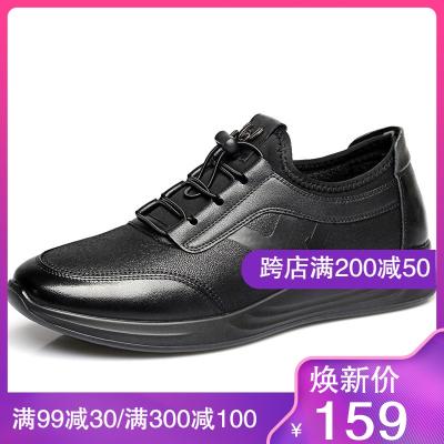 3515強人休閑鞋男士運動鞋牛皮舒適單鞋系帶款透氣商務鞋男單鞋