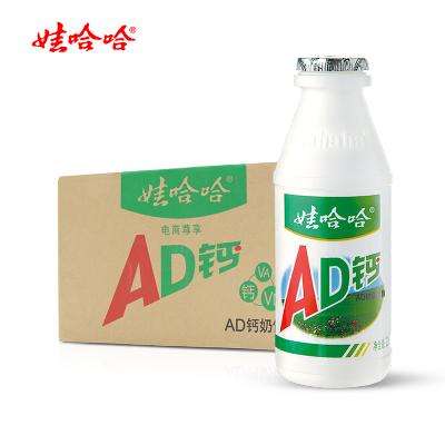 娃哈哈AD鈣奶220ml*16瓶兒童牛奶飲料【4月新貨】