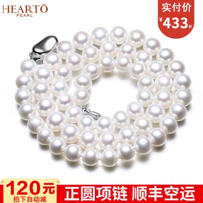海瞳 正圓淡水珍珠項鏈媽媽款母親節禮物(傾城)品牌珠寶頸鏈精品高性價比正品項鏈珍珠