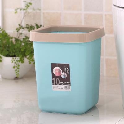 垃圾桶家用客廳臥室衛生間創意無蓋紙簍廚房廁所方形帶壓圈垃圾筒