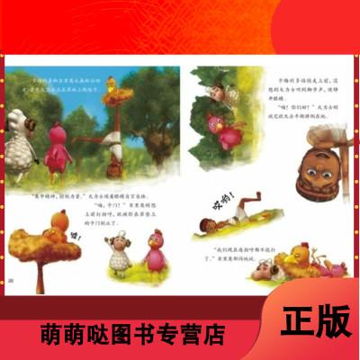不一樣的卡梅拉動漫繪本全套12冊第二季 平裝正版3-6-7歲幼兒童繪本故事圖畫書繪本/不一樣的卡梅拉動漫繪本
