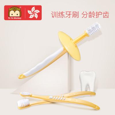 優優馬騮 寶寶牙刷嬰兒乳牙刷兒童硅膠軟毛訓練牙刷套裝