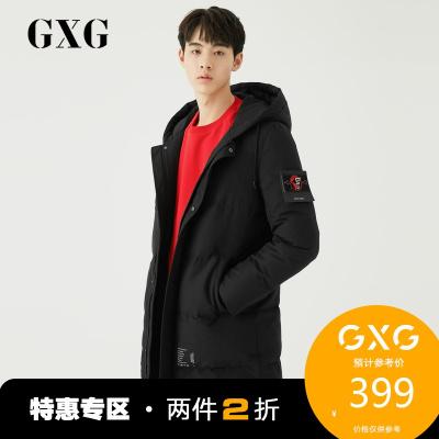 【兩件2折:399】GXG男裝 冬季熱賣保暖連帽黑色中長款男士羽絨服潮