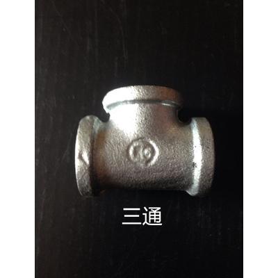 自來水管配件鍍鋅瑪鋼鐵CIAA接頭4分DN15立體四通 外接 直通 彎頭三通 4分三通