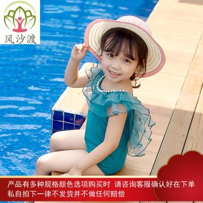 儿童泳衣女童女宝宝小童游泳衣连体洋气可爱公主泳装女孩1-2-3岁4图片件数为展示
